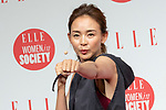 Japanese model Shiho Yano attends the ELLE WOMEN in SOCIETY 2018 on June 16, 2018, Tokyo, Japan. The annual event focuses on working women's role in the Japanese society through various seminars where top businesswomen, celebrities and leaders are invited to speak. (Photo by Rodrigo Reyes Marin/AFLO)
