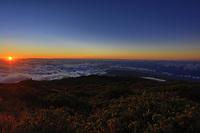 Mt. Haleakala, Maui, Hawaii