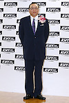 Toru Kenjo, Oct 6, 2015 : Winners of The 28th Japan Best Dressed Eyes Awards were announced at Tokyo Big Site on October 6, 2015. Celebrities, politicians and businessmen with outstanding eyewear fashion sense were presented with the award. (Photo by Sho Tamura/AFLO)