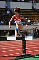 Minori Hayakari (JPN),..JULY 10, 2011 - Athletics :The 19th Asian Athletics Championships Hyogo/Kobe, Women's 3000mSC Final at Kobe Sports Park Stadium, Hyogo ,Japan. (Photo by Jun Tsukida/AFLO SPORT) [0003]