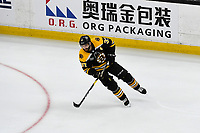 June 6, 2019: Boston Bruins center Patrice Bergeron (37) warms up before game 5 of the NHL Stanley Cup Finals between the St Louis Blues and the Boston Bruins held at TD Garden, in Boston, Mass. The Blues defeat the Bruins 2-1 in regulation time. Eric Canha/CSM