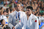 Aramitsu Kitazono (JPN), <br /> SEPTEMBER 9, 2016 - Judo : <br /> Men's -73kg Contests for Bronze Medal <br /> at Carioca Arena 3<br /> during the Rio 2016 Paralympic Games in Rio de Janeiro, Brazil.<br /> (Photo by AFLO SPORT)