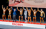 Winners of the Men's Athletic Physique over 170cm + 4kg category during the 2016 Hong Kong Bodybuilding Championships on 12 June 2016 at Queen Elizabeth Stadium, Hong Kong, China. Photo by Lucas Schifres / Power Sport Images