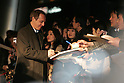 March 18, 2010 - Tokyo, Japan - Director Arnaud Desplechin attends the French Film Festival 2010 Opening Ceremony at Roppongi Hills on March 18, 2010 in Tokyo, Japan. (Laurent Benchana/Nippon News)