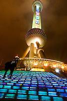 Oriental Pearl Tower, Shanghai, China