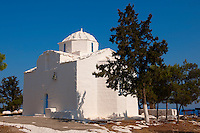 The Byzantine church of Ayios Nikolaos Moulos, Krypseli, Aegina, Greek Saronic Islands