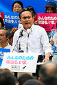 Opposition parties rally in Yurakucho