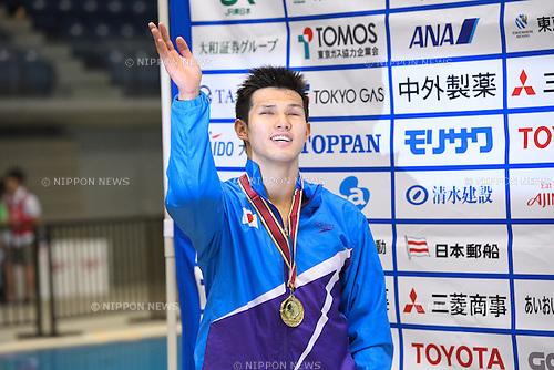 Keiichi Kimura (JPN), <br /> JULY 18, 2016 - Swimming : <br /> 2016 Japan Para Championships Swimming <br /> Men's 100m Butterfly S11 Award ceremony<br /> at Yokohama International Swimming Center, Kanagawa, Japan. <br /> (Photo by AFLO SPORT)