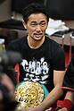 Boxing - WBC Bantamweight Title : Shinsuke Yamanaka vs Carlos Carlson