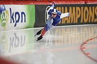 SPEEDSKATING: INZELL: Max Aicher Arena, 08-02-2019, ISU World Single Distances Speed Skating Championships, 500m Men, Ruslan Murashov (RUS), ©photo Martin de Jong
