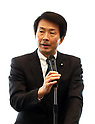 Japan's Opposition Democratic Party meeting
