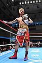 Japanese bantamweight title bout at Korakuen Hall