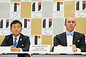 (L to R) <br /> Atsushi Sakai, <br /> Fernando Aguerre, <br /> AUGUST 7, 2015 : <br /> International Surfing Association (ISA) <br /> holds a media conference following its interview <br /> with the Tokyo 2020 Organising Committee in Tokyo Japan. <br /> (Photo by YUTAKA/AFLO SPORT)