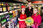 Ashling McCarthy, Chris O'sullivan and Bridanne Carey celebrate Spar Fossa  winning the Spar 5 star Top of the Tree award for Customer Care