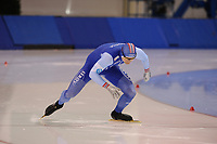 SPEEDSKATING: SALT LAKE CITY: 06-12-2017, Utah Olympic Oval, ISU World Cup, training, Espen Aarnes Hvammen (NOR), photo Martin de Jong