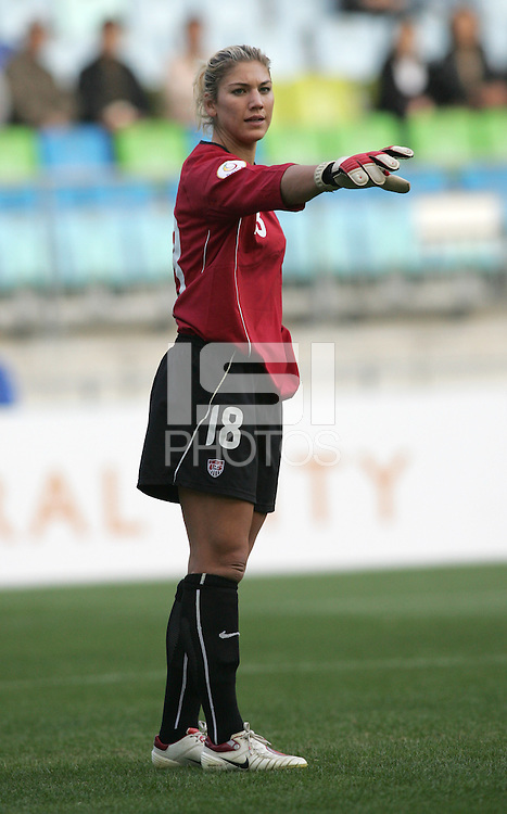 Nov 2, 2006: Suwon, South Korea:  Hope Solo