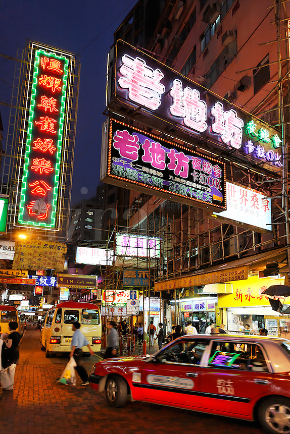 Traffic on streets of Kowloon at night, Hong Kong SAR, People's Repbulic of China, Asia