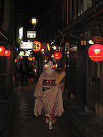 Memoirs of a Geisha, Kyoto, Japan