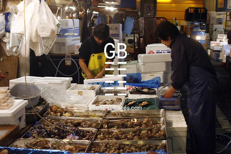 Tsukiji Fish Market.Tokyo, Japan.September 2008.