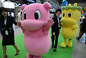 The Tokyo International Anime Fair 2009 on Wednesday kicked off at Tokyo BighSight. Some 255 companies from Japan and overseas are introducing their latest anime items at 759 booths. Related events and symposiums will also be held. 18 March, 2009. (Taro Fujimoto/JapanToday/Nippon News)