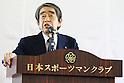 Shunichiro Okano,<br /> AUGUST 8, 2014 : <br /> 25th Anniversary gathering of JOC establishment<br /> at Kishi Memorial Gymnasium, Tokyo, Japan. <br /> (Photo by Shingo Ito/AFLO SPORT)