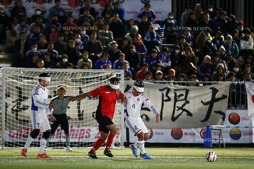 Akihito Tanaka (JPN), NOVEMBER 18, 2014 - Football 5-a-sider : IBSA Blind Football World Championships 2014 Group A match between Japan 0-0 Morocco at National Yoyogi Stadium Futsal Court, Tokyo, Japan. [1180]