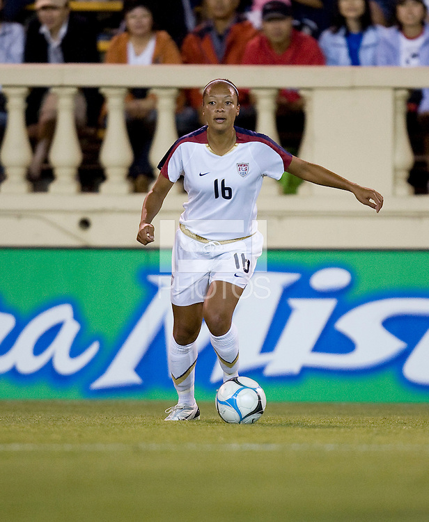 Angela Hucles dribbles. USA defeated Japan 4-1 at Spartan Stadium in San Jose, CA on July 28, 2007.