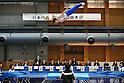 Yasuhiro Ueyama (JPN), .April 28, 2012 - Trampoline : .Trampoline Japan National Team Selection match for The London Olympics 2012 .at JISS, Tokyo, Japan. .(Photo by Daiju Kitamura/AFLO SPORT) [1045]