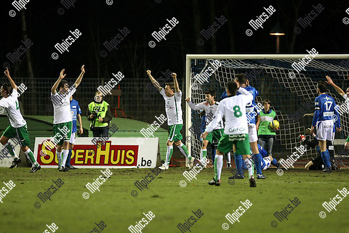 2010-03-17 / Voetbal / seizoen 2009-2010 / KV Turnhout - KVSK United / United juicht na de 0-1..Foto: Mpics