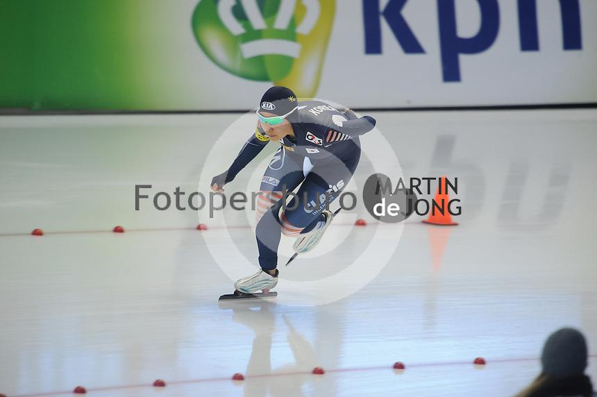 SCHAATSEN: INZELL: Max Eicher Arena, 10-02-2013, Essent ISU World Cup, Season 2012-2013, 3000m Ladies, B-division, Do-Yeong Park (KOR), ©foto Martin de Jong