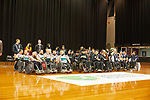 GIO Wheelchair Rugby Nationals 2017