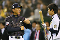 (L to R) <br />  Hiroki Kokubo, <br /> Tetsuto Yamada (JPN), <br /> NOVEMBER 14, 2014 - Baseball : <br /> 2014 All Star Series Game 2 <br /> between Japan and MLB All Stars <br /> at Tokyo Dome in Tokyo, Japan. <br /> (Photo by YUTAKA/AFLO SPORT)[1040]