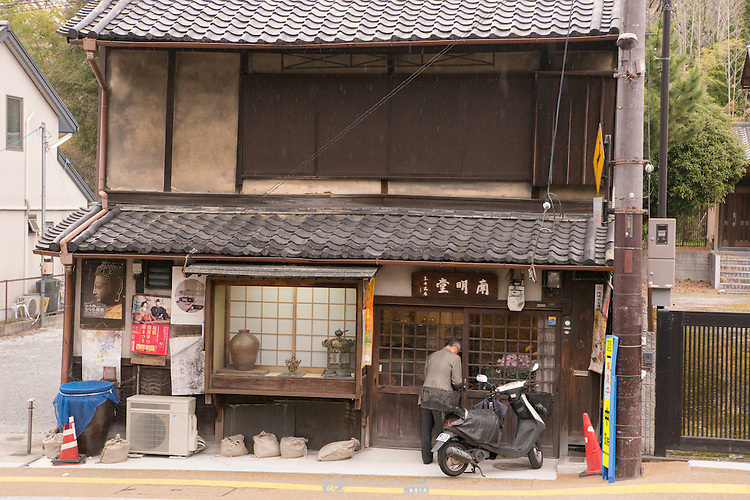 Older buildings in Nara.