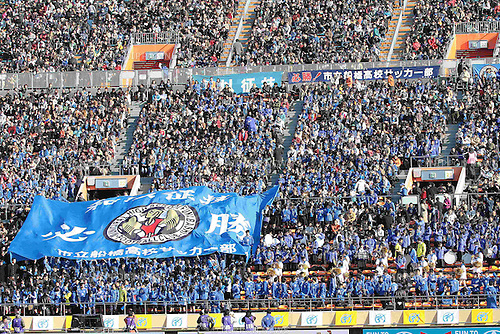 Ichiritsu Funabashi fans (Ichifuna),.JANUARY 9, 2012 - Football / Soccer :.90th All Japan High School Soccer Tournament final match between Ichiritsu Funabashi 2-1 Yokkaichi Chuo Kogyo at National Stadium in Tokyo, Japan. (Photo by Hiroyuki Sato/AFLO)
