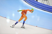 SCHAATSEN: HEERENVEEN: 26-12-2013, IJsstadion Thialf, KNSB Kwalificatie Toernooi (KKT), 5000m, Patrick Roest, ©foto Martin de Jong