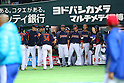 2013 World Baseball Classic 1st Round Pool A - Japan - Cuba
