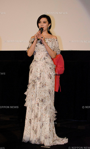 """December, 19th : Tokyo, Japan – Chinese actress Fan Bingbing appears at a press conference for the film """"MY WAY"""" in the Shinjuku WALD9 CINEMA. This story is based on a true story during the World War Ⅱ. This film will be released from January 14th. (Photo by Yumeto Yamazaki/AFLO)."""