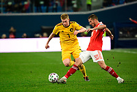 Kevin De Bruyne forward of Belgium, Aleksei Ionov midfielder of Russia  <br /> Saint Petersbourg  - Qualification Euro 2020 - 16/11/2019 <br /> Russia - Belgium <br /> Foto Photonews/Panoramic/Insidefoto <br /> ITALY ONLY