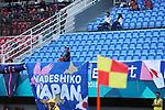 Japan fansÄ(JPN),<br /> AUGUST 21, 2018 - Football / Soccer : <br /> Women's Group C match <br /> between Japan 7-0 Vietnam<br /> at Jakabaring Sport Center Gelora Sriwijaya <br /> during the 2018 Jakarta Palembang Asian Games <br /> in Palembang, Indonesia. <br /> (Photo by Yohei Osada/AFLO SPORT)