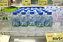 432,000 bottles of Volvic recalled