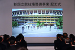 General view, <br /> DECEMBER 11, 2016 : <br /> Groundbreaking ceremony for the new National Stadium <br /> for the Tokyo 2020 Olympic Game, in Tokyo, Japan. <br /> (Photo by AFLO SPORT)