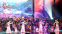 North Korean Samjiyon art troupe performance