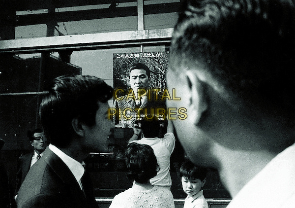 SCENE<br /> in A Man Vanishes (1967) <br /> (Ningen johatsu)<br /> *Filmstill - Editorial Use Only*<br /> CAP/NFS<br /> Image supplied by Capital Pictures