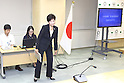 New Tokyo Governor to attend Rio 2016 Closing