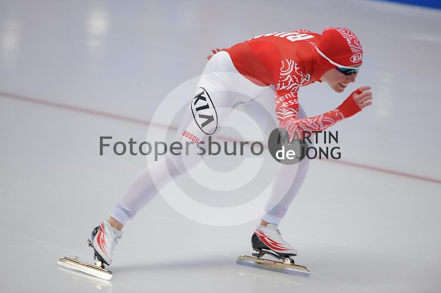 SCHAATSEN: INZELL: Max Eicher Arena, 09-02-2013, Essent ISU World Cup, Season 2012-2013, 1500m Ladies, A-division, Olga Graf (RUS), ©foto Martin de Jong