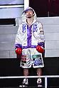 Boxing : IBF light flyweight title bout