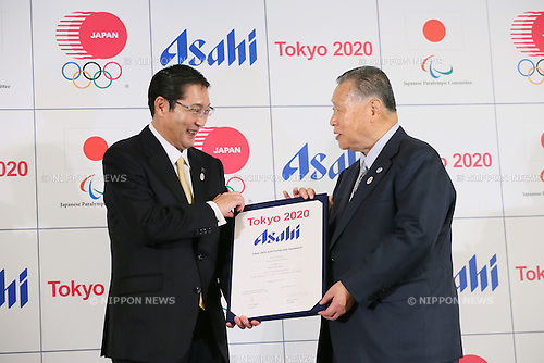(L to R) <br />  Akiyoshi Koji, <br /> Yoshiro Mori, <br /> JANUARY 27, 2015 : <br /> Asahi Breweries has Press conference <br /> at Grand Prince Hotel New Takanawa. <br /> Asahi Breweries announced that it has entered into a partnership agreement with the Tokyo Organising Committee of the Olympic and Paralympic Games. <br /> With this agreement, Asahi Breweries becomes the gold partner. <br /> (Photo by YUTAKA/AFLO SPORT)