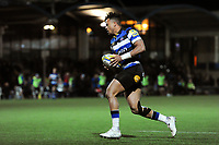 Anthony Watson of Bath Rugby scores a try in the second half. Aviva Premiership match, between Worcester Warriors and Bath Rugby on January 5, 2018 at Sixways Stadium in Worcester, England. Photo by: Patrick Khachfe / Onside Images