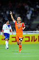 Shinji Ono (S-Pulse),JULY 16, 2011 - Football :Shinji Ono of Shimizu S-Pulse celebrates after scoring his team's fitst goal during the 2011 J.League Division 1 match between Shimizu S-Pulse 2-1 Albirex Niigata at OUTSOURCING Stadium Nihondaira in Shizuoka, Japan. (Photo by AFLO)