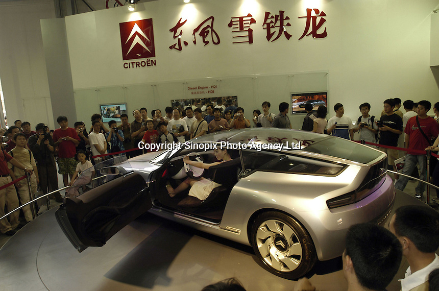 Visitors look at Citroen Airdream concept car at the Auto China 2004 exhibition in Beijing, China..